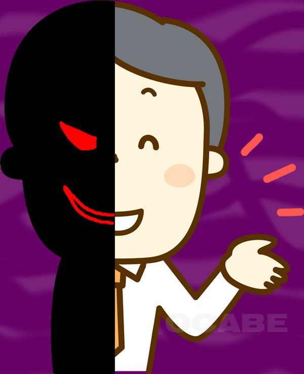 悪い業者の見分け方01 ~うたい文句や特徴で見抜け!