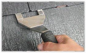 屋根塗装時の縁切りについて